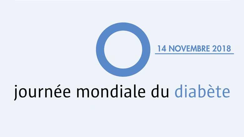 14 novembre 2018 : Journée mondiale du diabète
